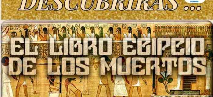 XXXII SEMANA CULTURAL: EGIPTO